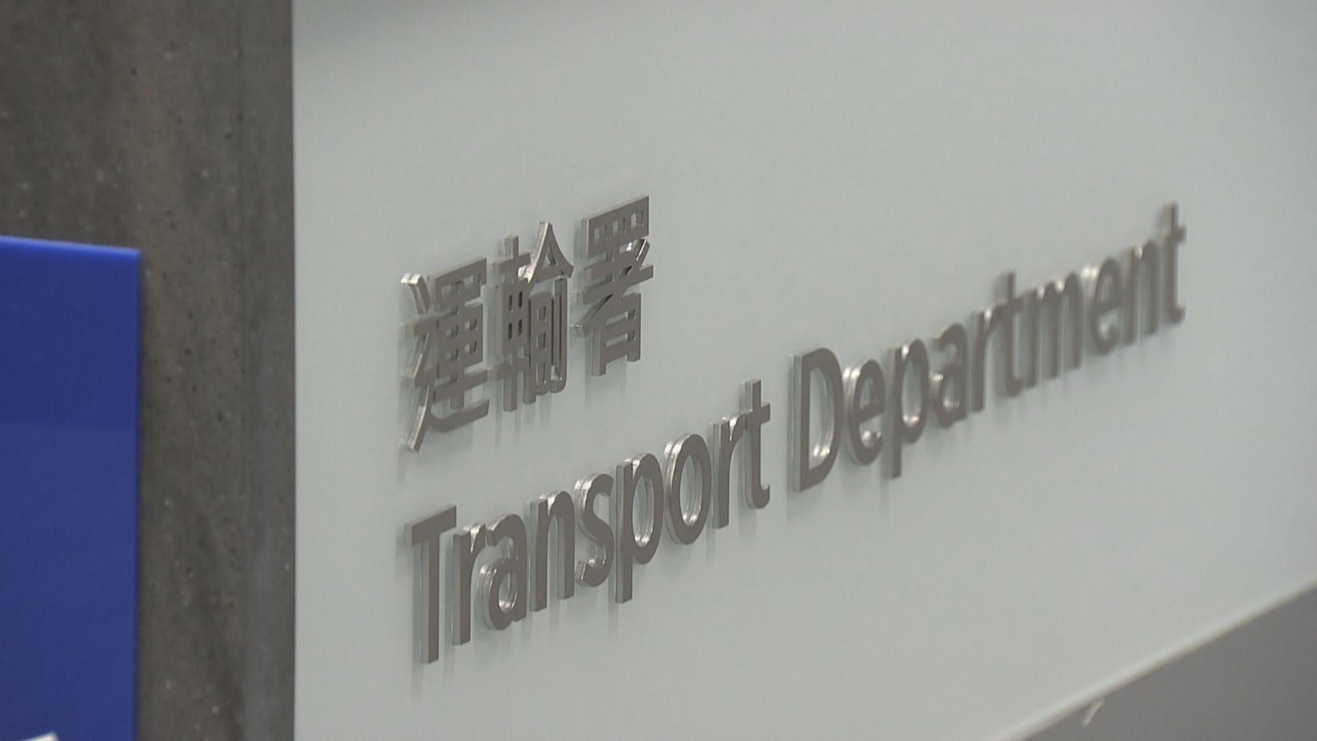 運輸署:所有駕駛考試服務周三起暫停