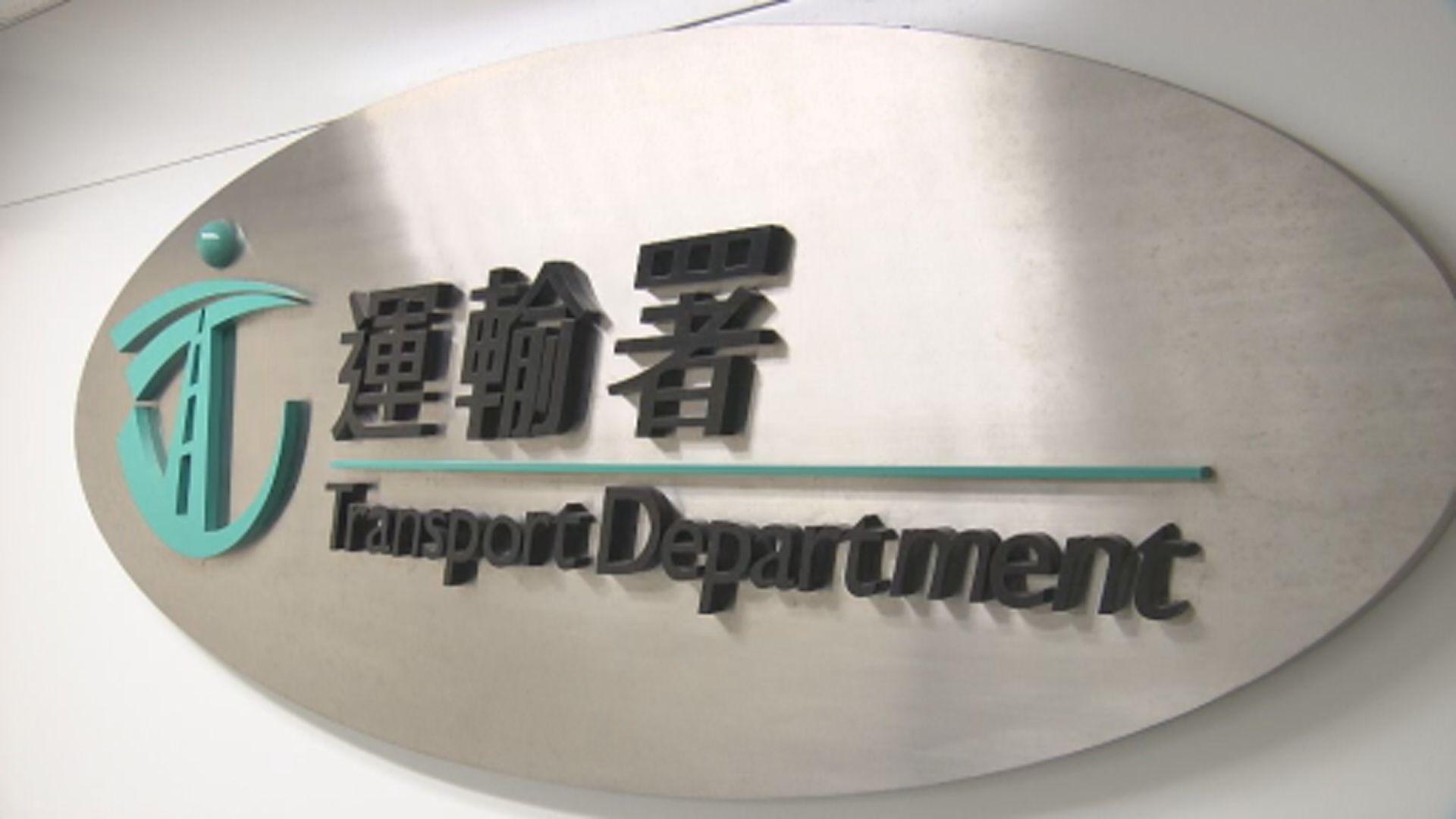 運輸署:續駕駛執照等網上預約名額維持每日4500個