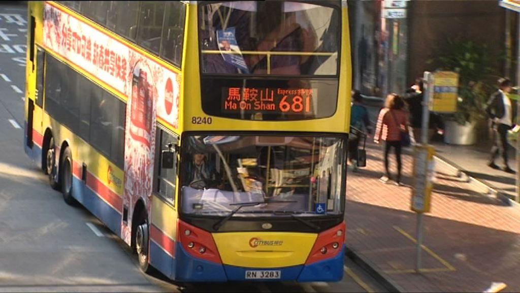 運輸署修訂巴士車長工時指引