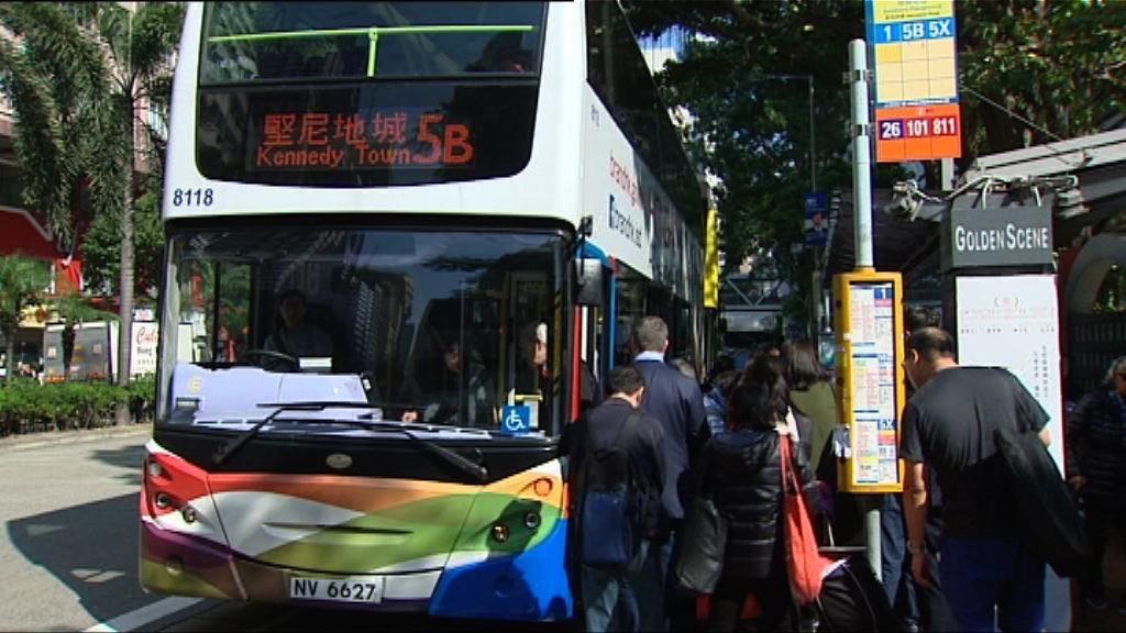 運輸署修巴士車長工時 每更不應逾12小時