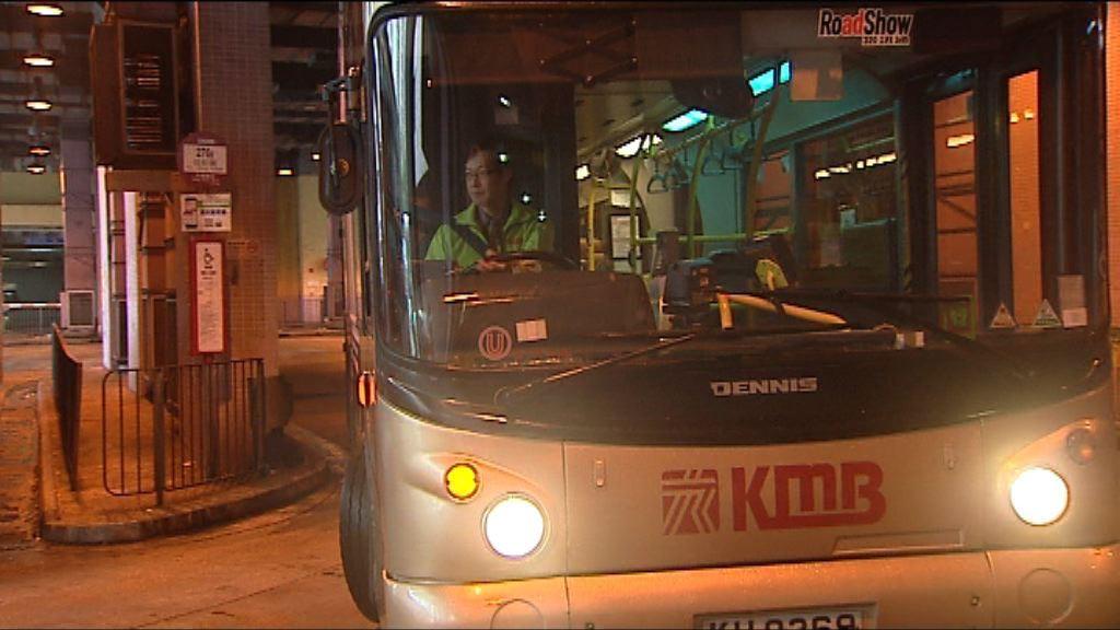 運輸署容許巴士公司特別更次不超過14小時