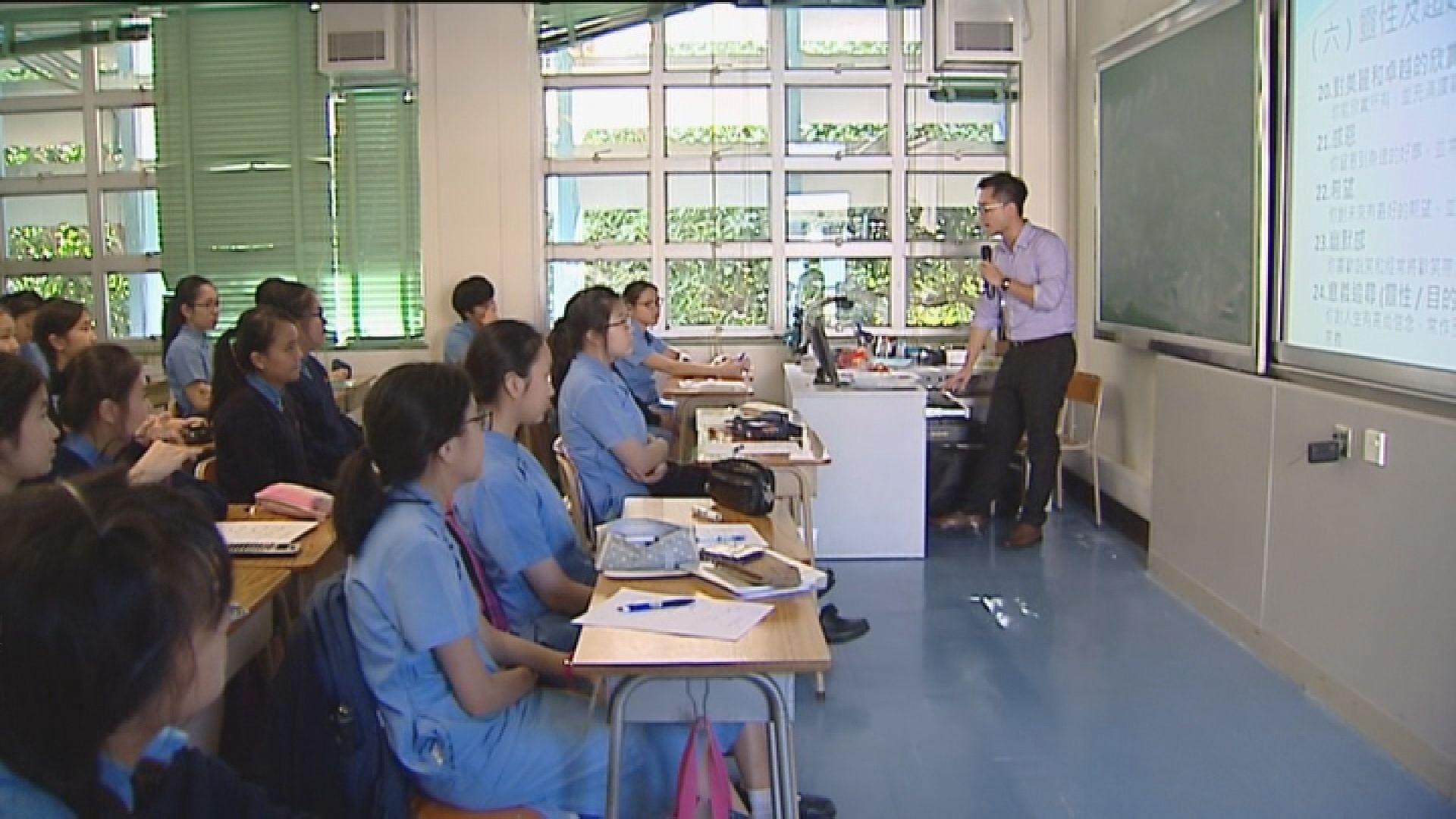 林鄭月娥:按穩定教學環境原則面對縮班問題