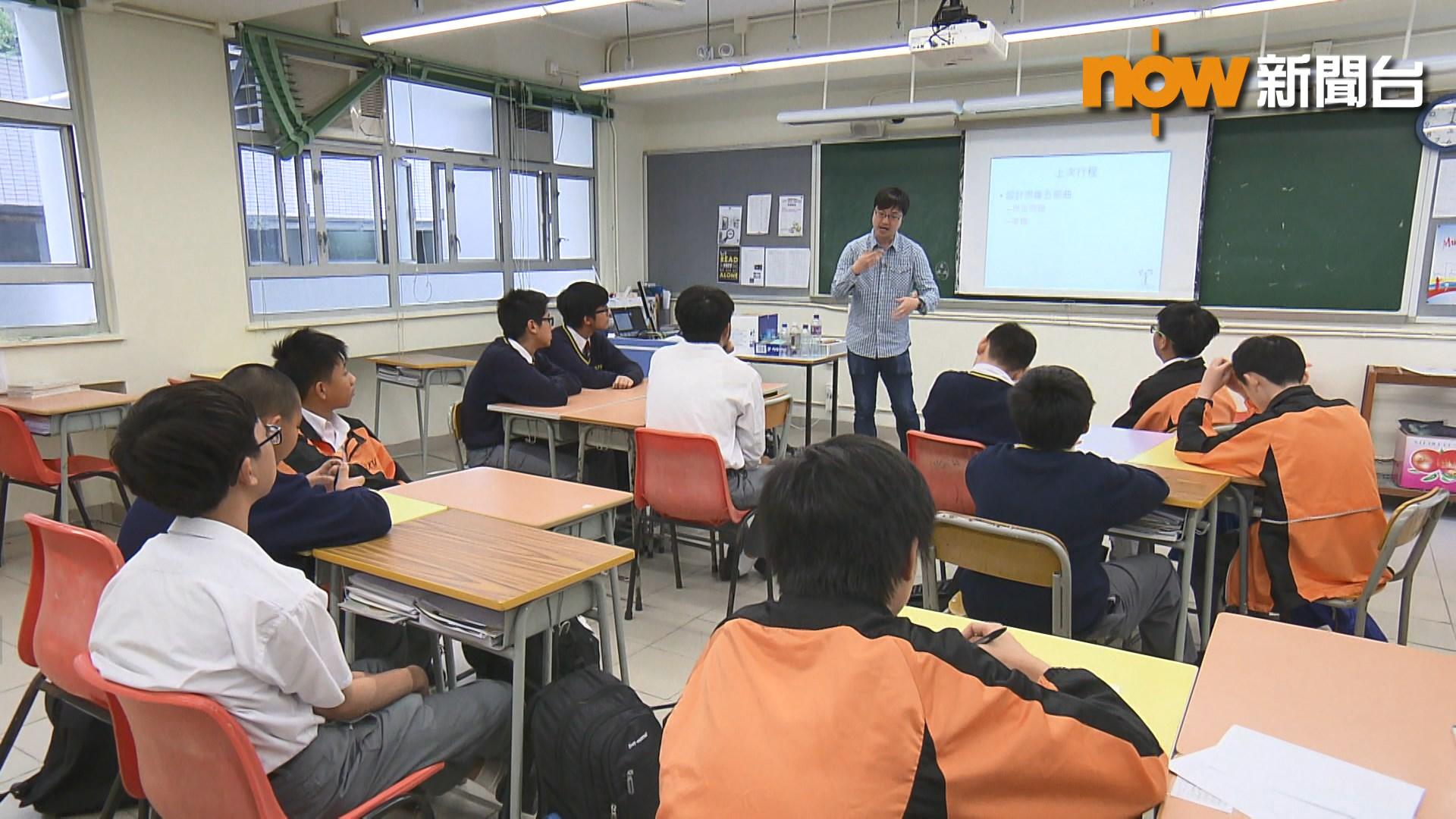 教育局下學年將公營中小學教師全面學位化
