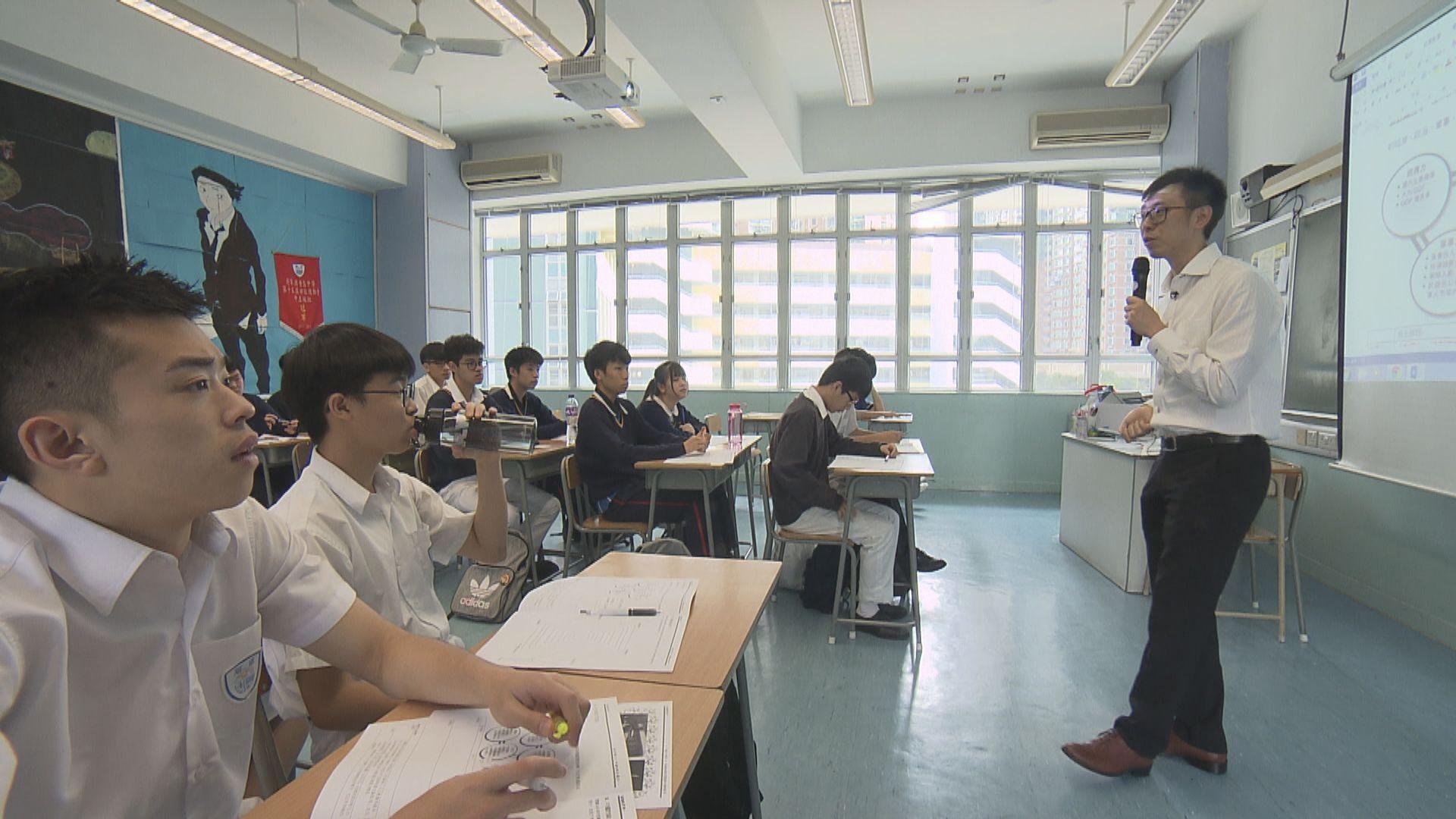 新入職教師須修讀至少90小時的培訓課程