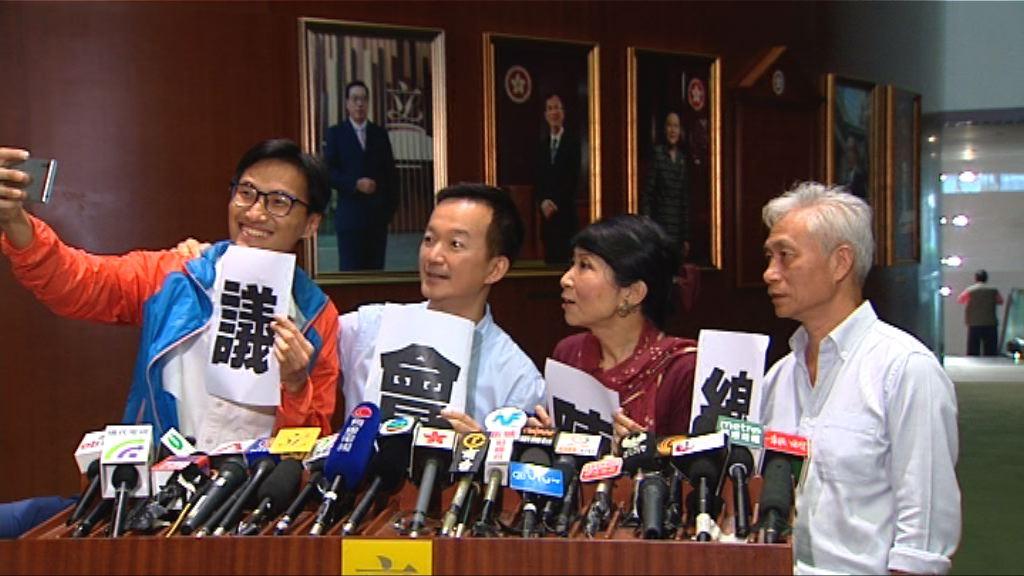四議員組「議會陣線」 表明不會綑綁投票