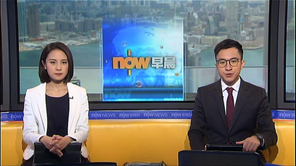【晨早新聞重點】(1月19日)