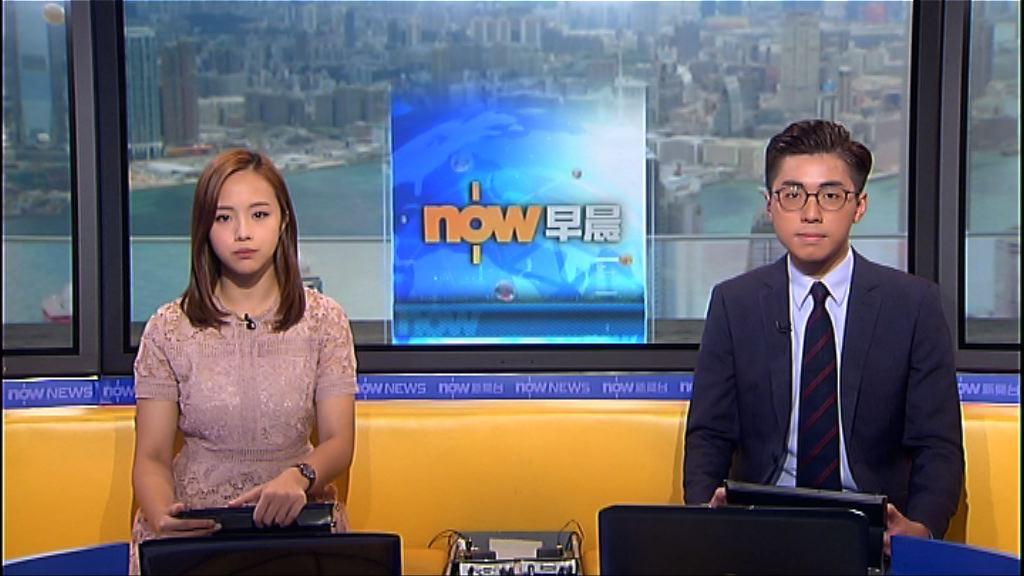 【晨早新聞重點】(6月26日)