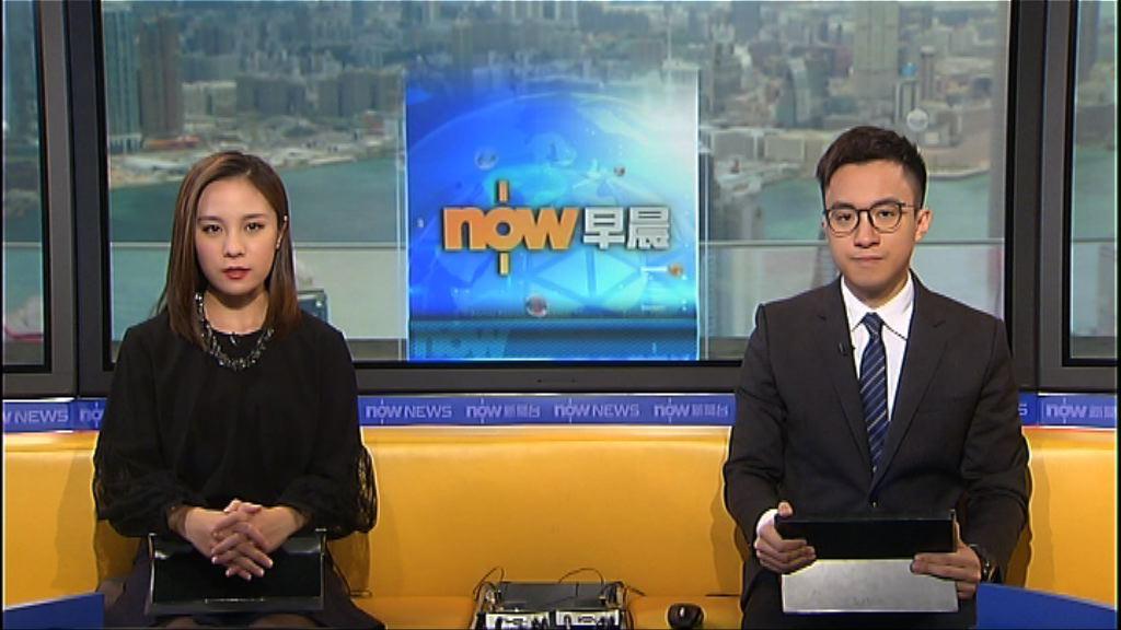 【晨早新聞重點】(11月27日)