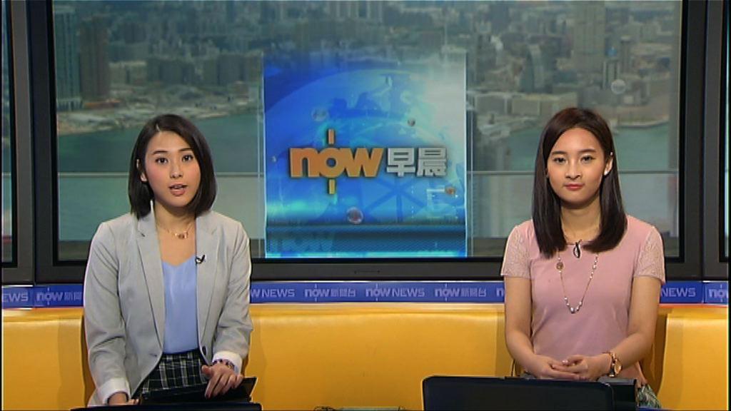 【晨早新聞重點】(4月12日)