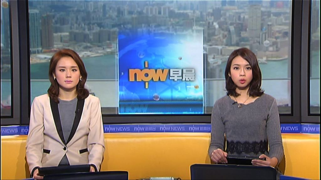 【晨早新聞重點】(3月22日)
