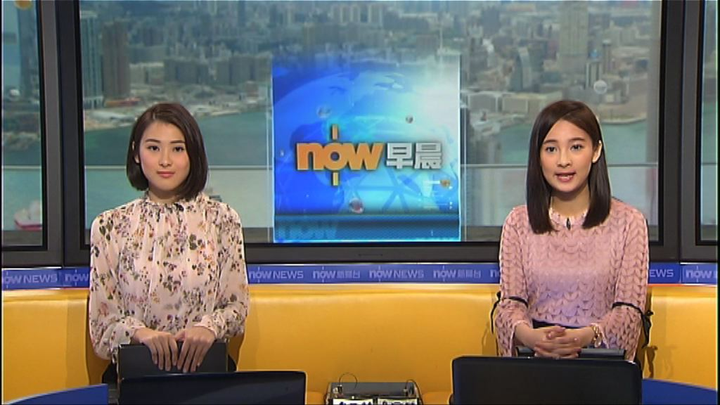 【晨早新聞重點】(5月3日)