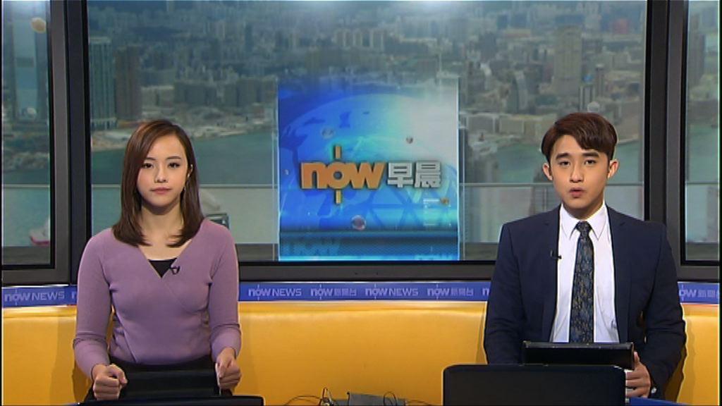 【晨早新聞重點】(11月15日)
