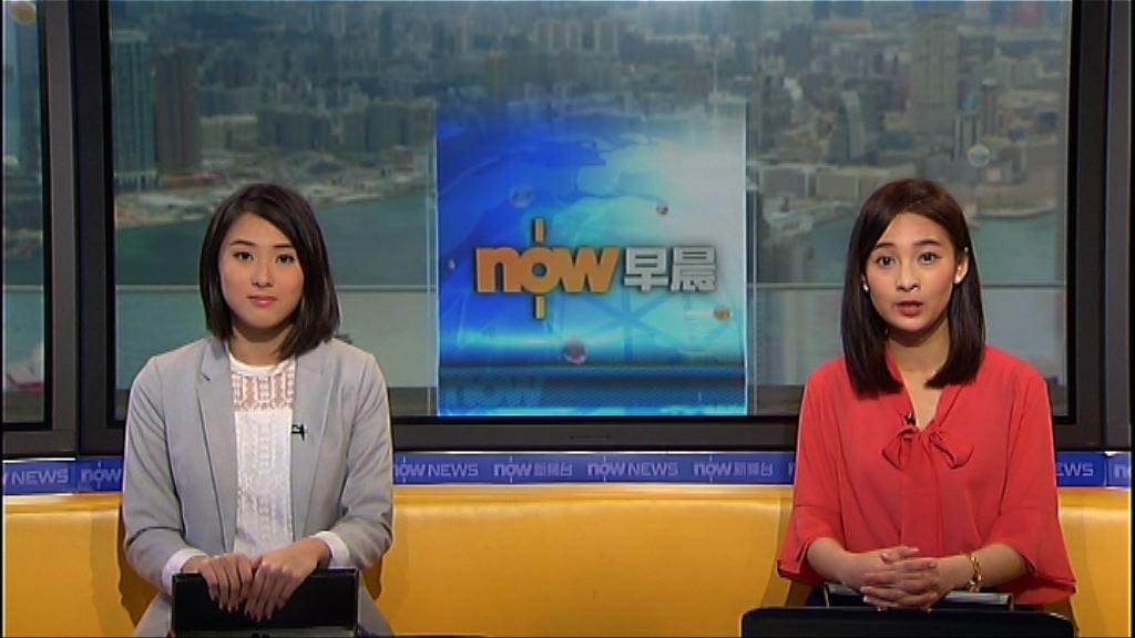 【晨早新聞重點】(4月19日)
