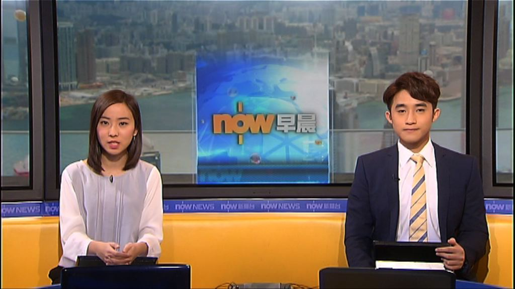 【晨早新聞重點】(10月23日)