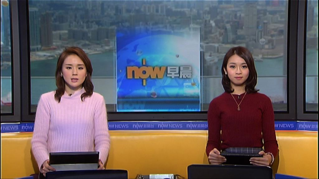 【晨早新聞重點】(3月20日)