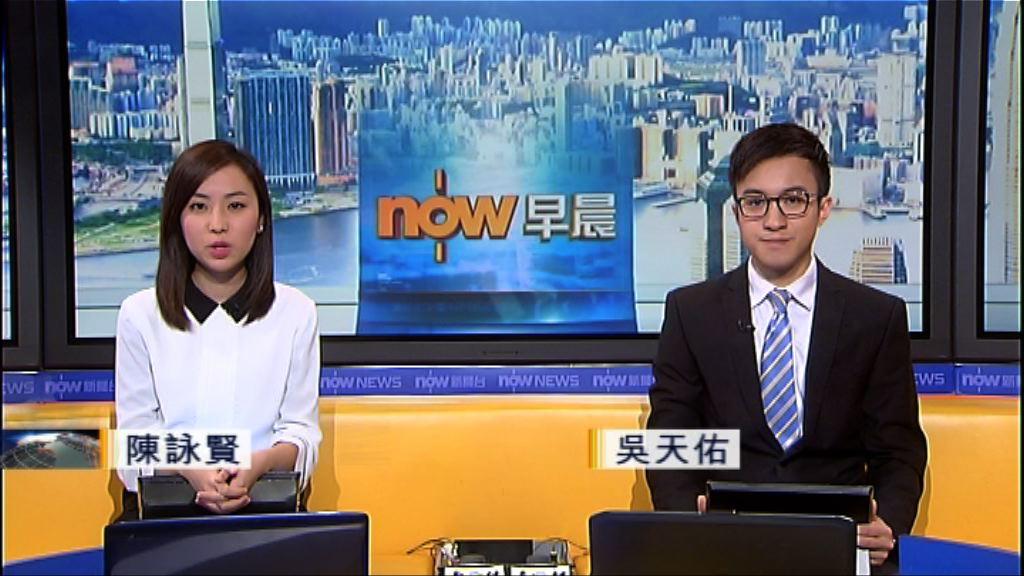 【晨早新聞重點】(2月3日)
