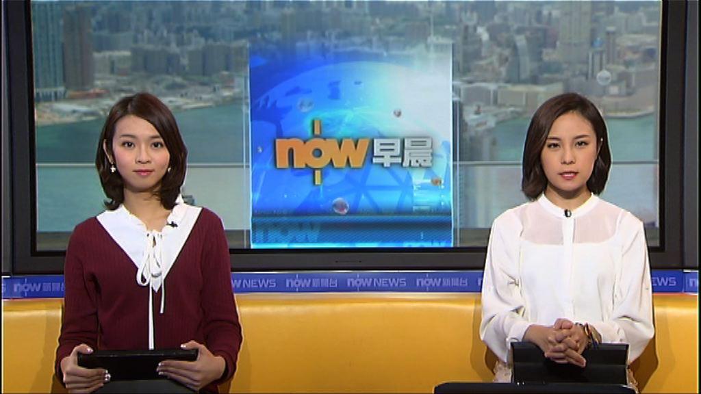 【晨早新聞重點】(2月20日)