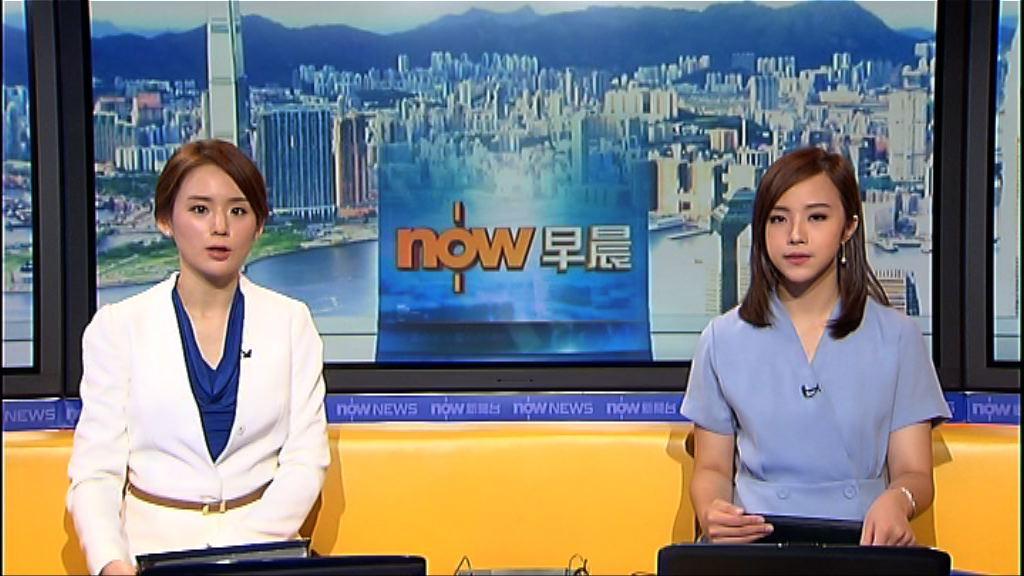 【晨早新聞重點】(8月29日)