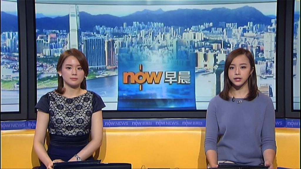 【晨早新聞重點】(8月31日)
