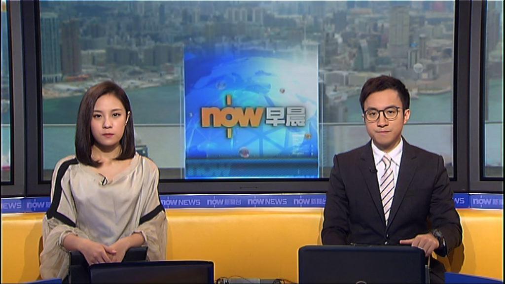 【晨早新聞重點】(1月2日)