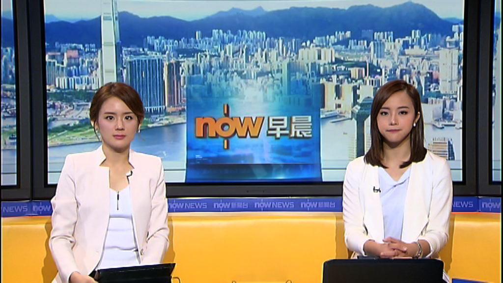 【晨早新聞重點】(8月22日)