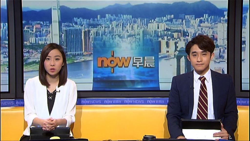 【晨早新聞重點】(10月9日)