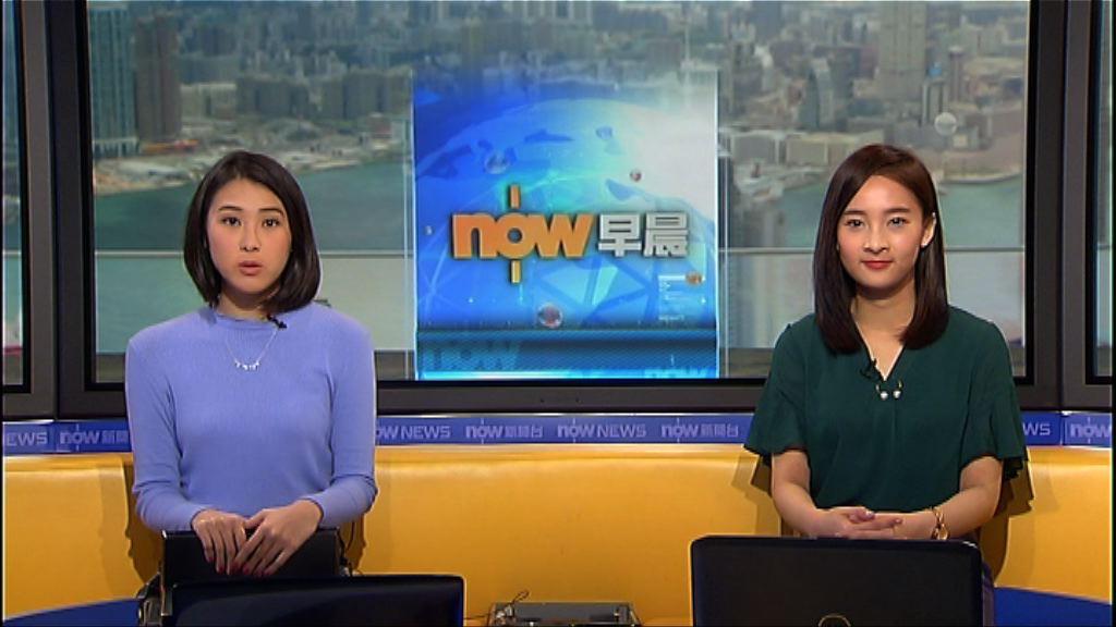 【晨早新聞重點】(4月20日)