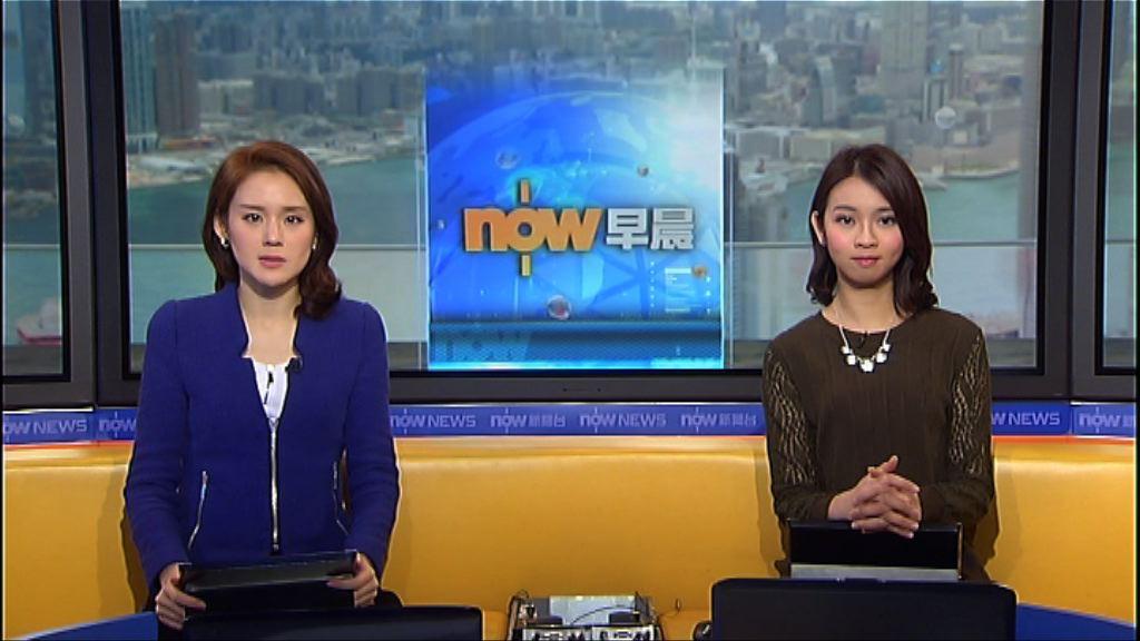 【晨早新聞重點】(3月29日)