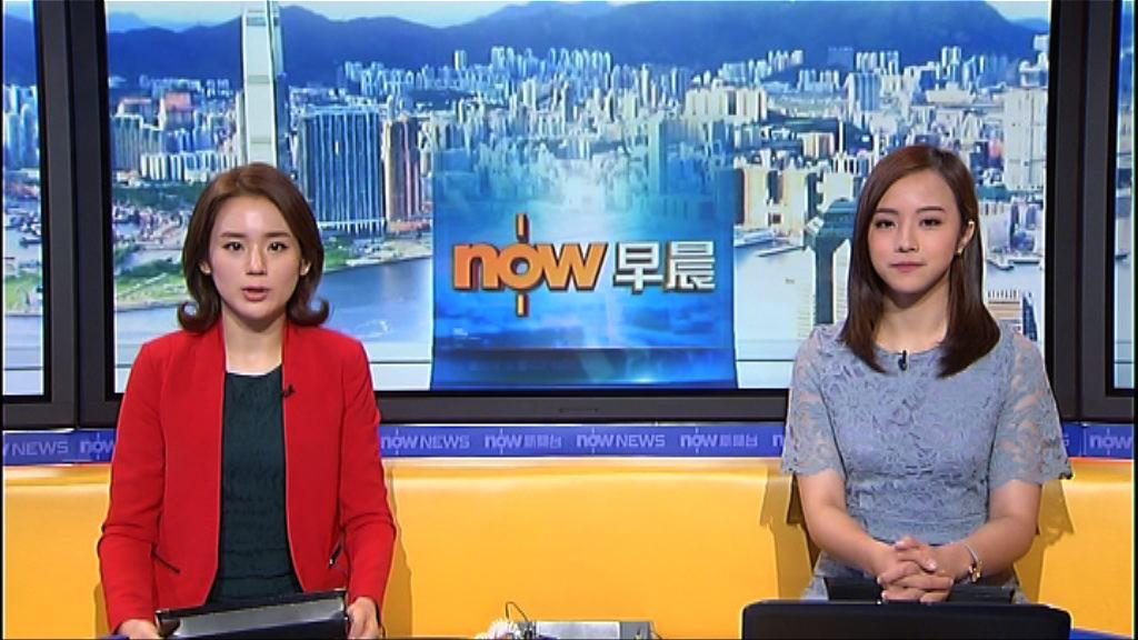 【晨早新聞重點】(8月8日)