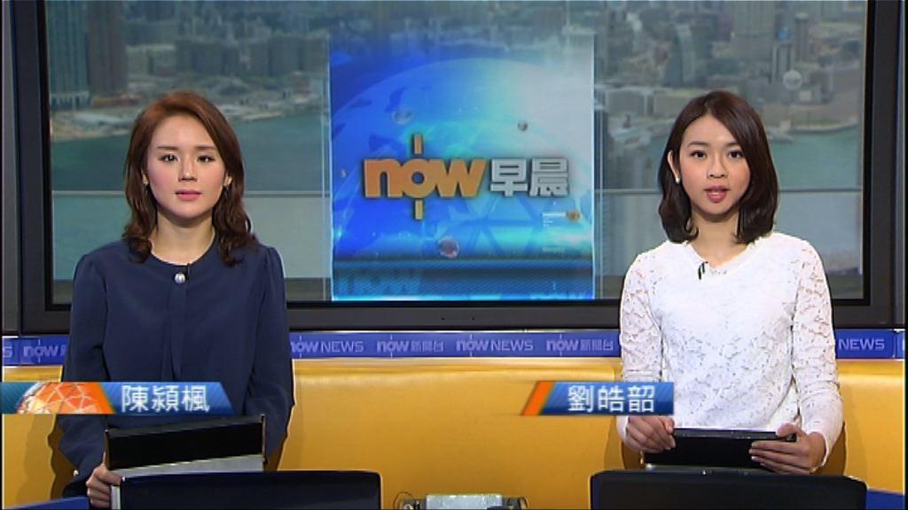 【晨早新聞重點】(3月23日)