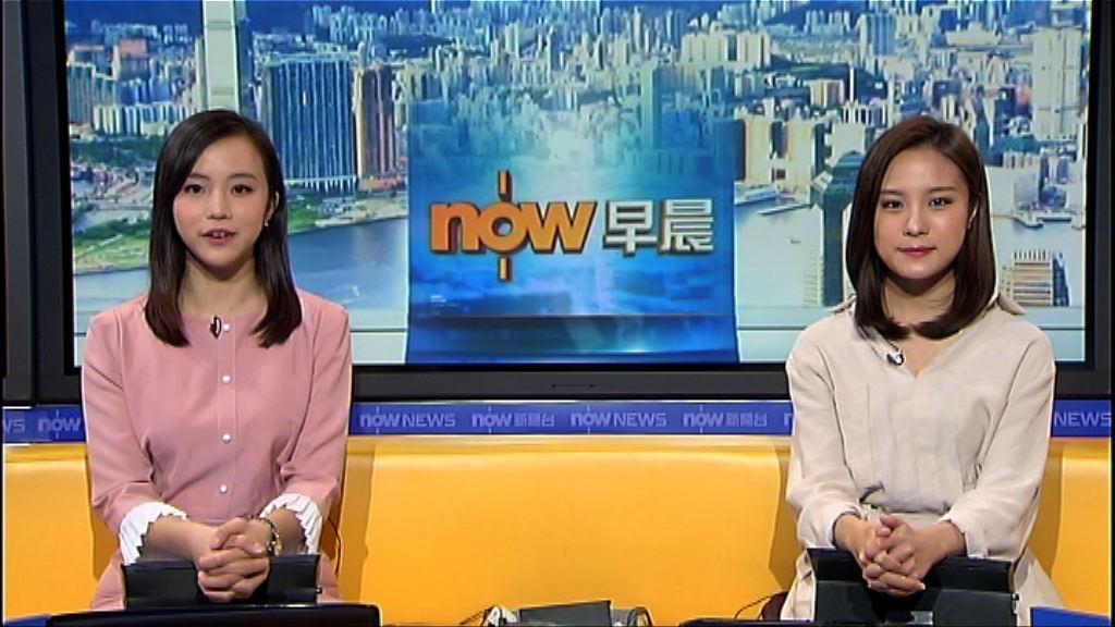 【晨早新聞重點】(3月14日)