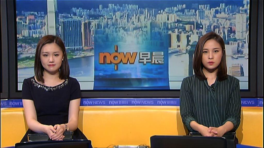 【晨早新聞重點】(7月18日)