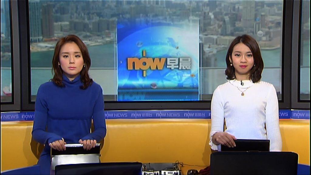 【晨早新聞重點】(3月8日)