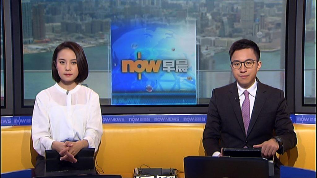 【晨早新聞重點】(1月25日)