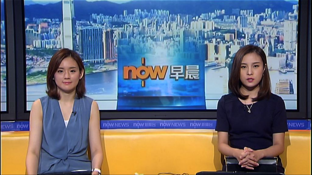 【晨早新聞重點】(8月1日)