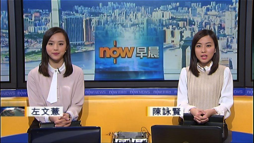 【晨早新聞重點】(2月24日)