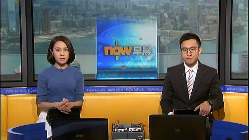 【晨早新聞重點】(1月24日)