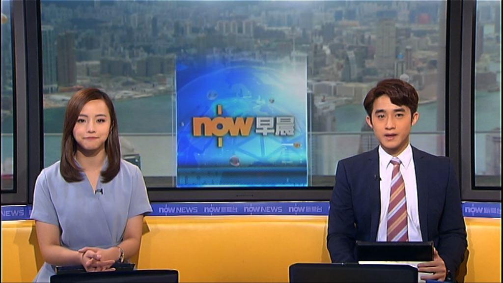【晨早新聞重點】(11月6日)