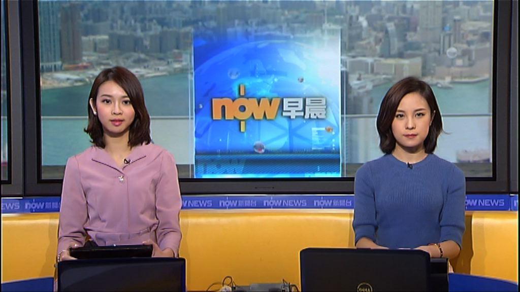 【晨早新聞重點】(2月21日)