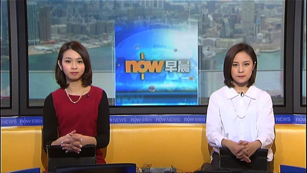 【晨早新聞重點】(2月22日)