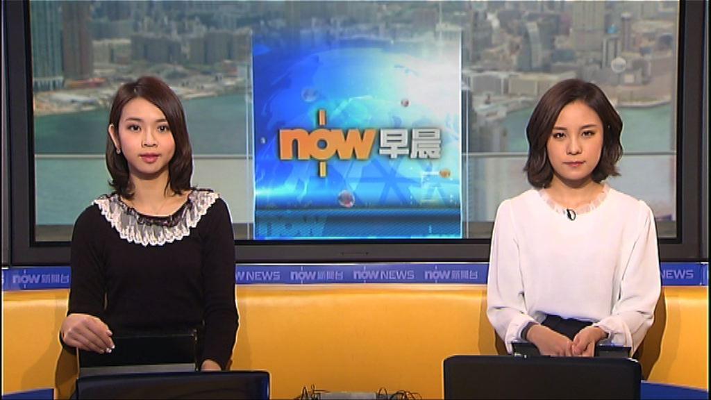【晨早新聞重點】(2月13日)