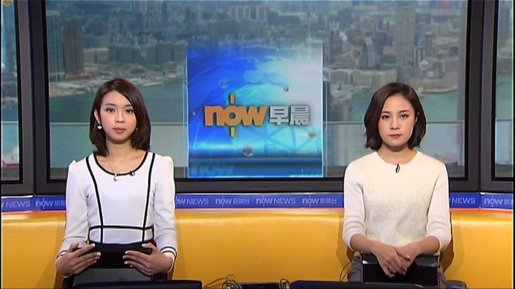 【晨早新聞重點】(2月14日)