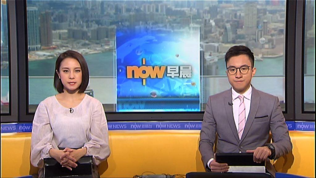【晨早新聞重點】(1月18日)