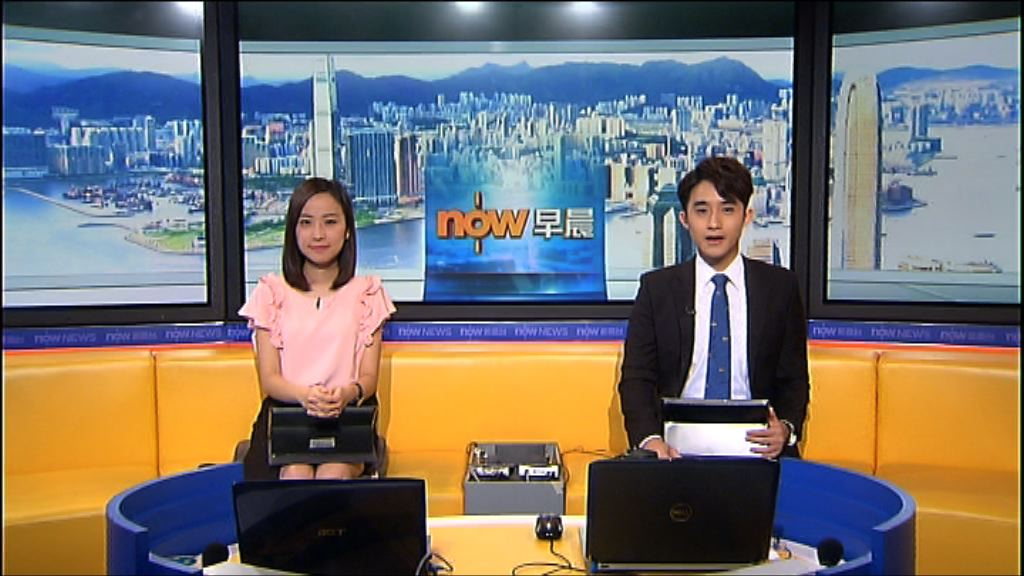 【晨早新聞重點】(9月19日)