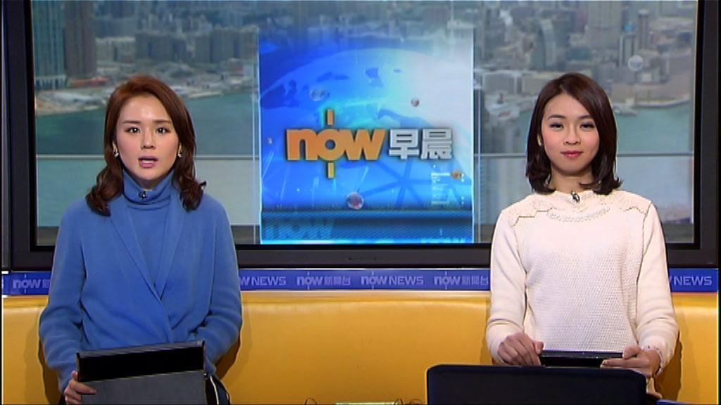 【晨早新聞重點】(3月21日)