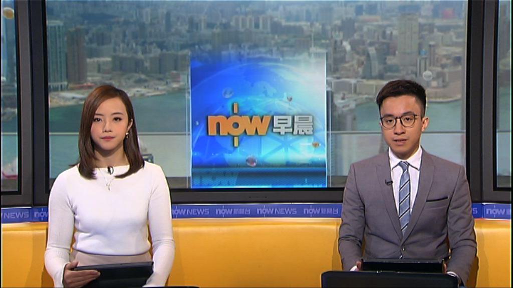 【晨早新聞重點】(11月23日)