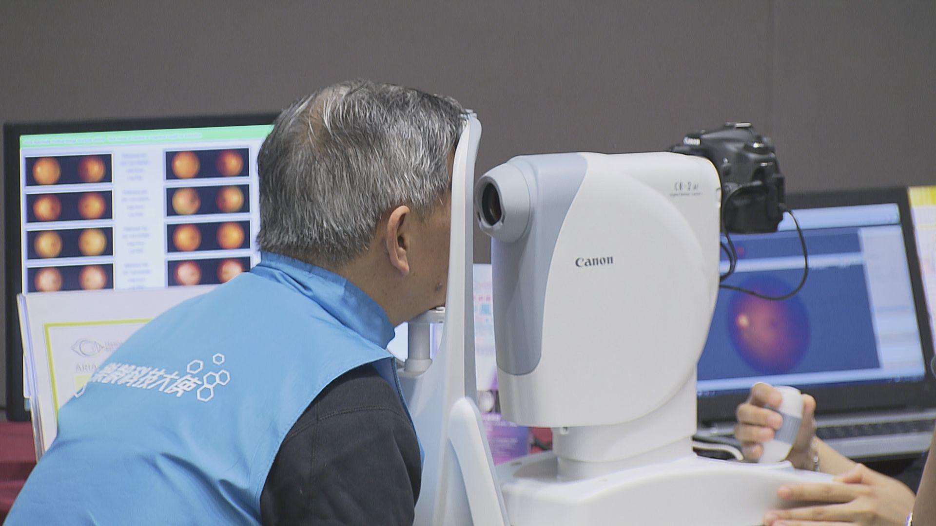 樂齡科技博覽月底舉行 冀提升安老業水平
