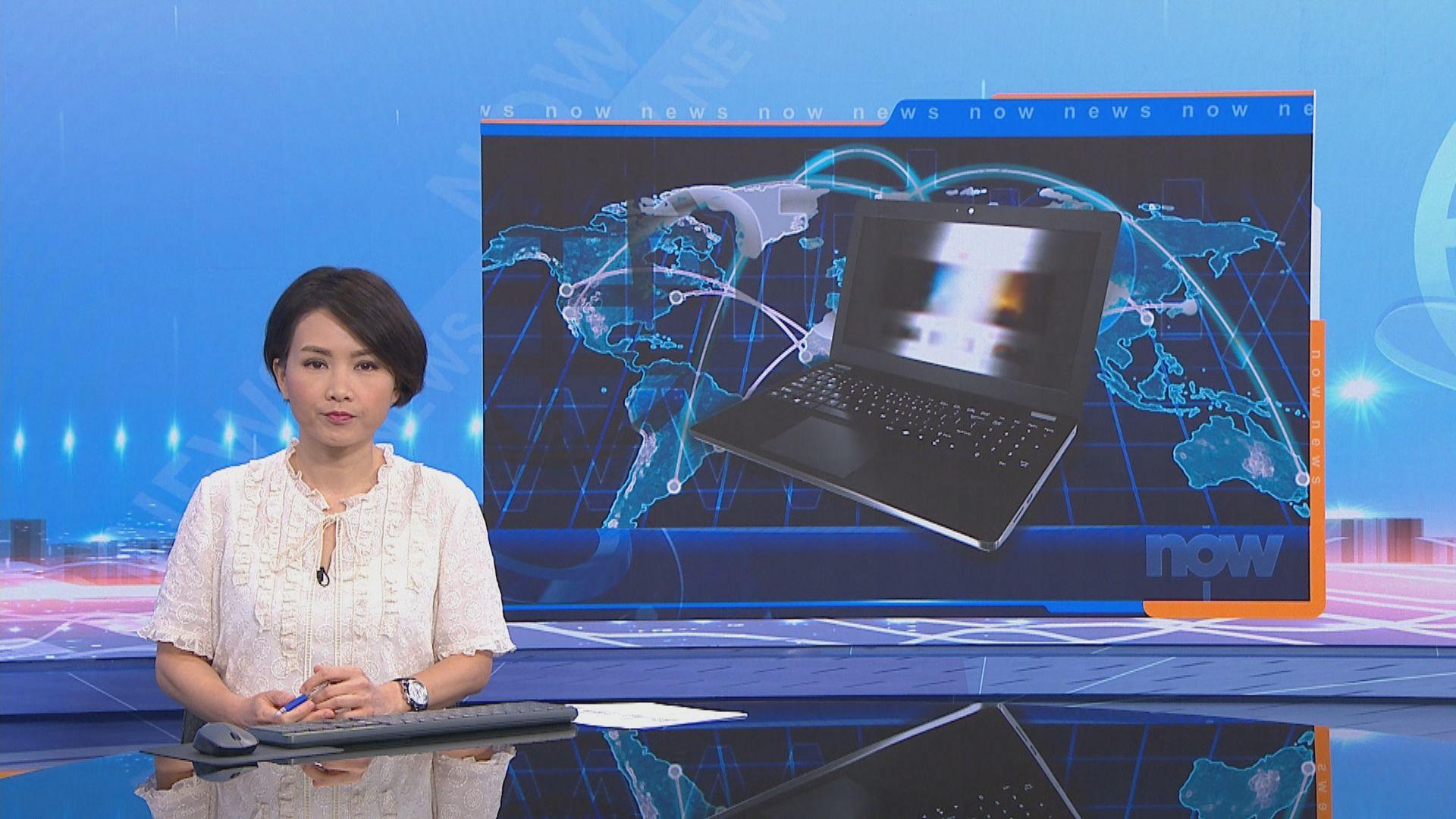 路透:TikTok未來數天撤出香港市場