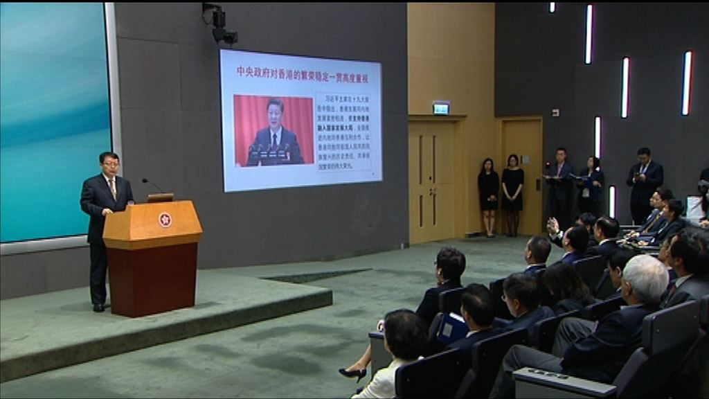 國家科技部來港簡介支持香港科研新政策
