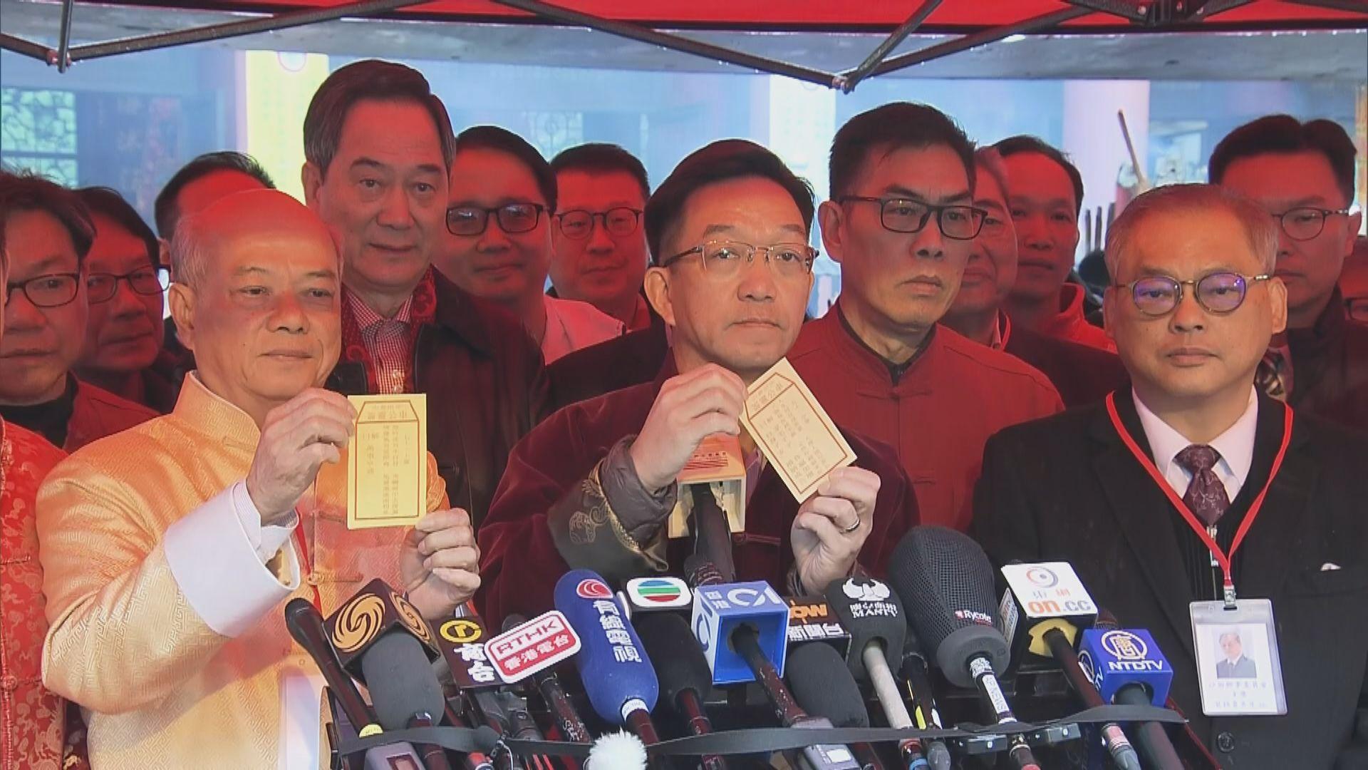 劉業強認為籤文意思是政府施政要聆聽民意